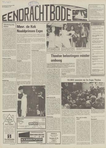 Eendrachtbode (1945-heden)/Mededeelingenblad voor het eiland Tholen (1944/45) 1979-10-25