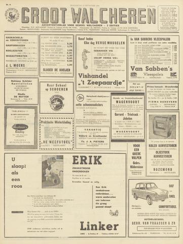 Groot Walcheren 1964-09-10