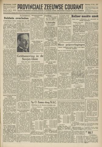 Provinciale Zeeuwse Courant 1947-12-15