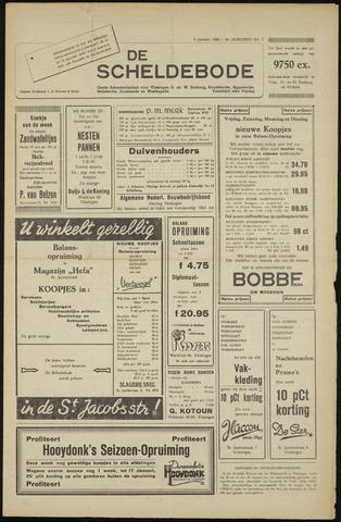 Scheldebode 1953