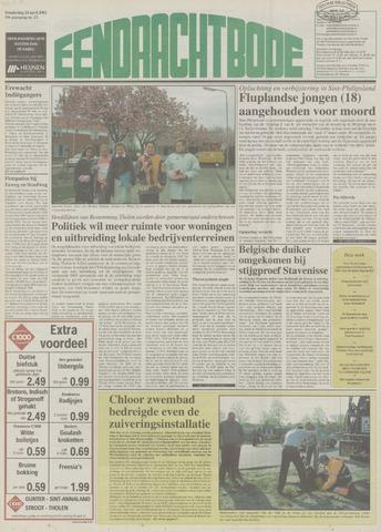 Eendrachtbode (1945-heden)/Mededeelingenblad voor het eiland Tholen (1944/45) 2003-04-24