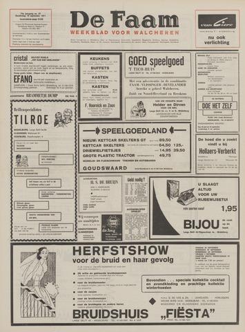 de Faam en de Faam/de Vlissinger 1971-09-16
