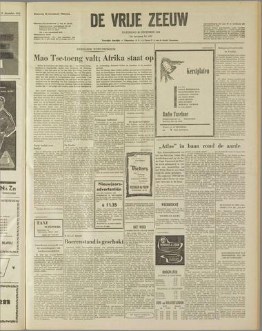 de Vrije Zeeuw 1958-12-20