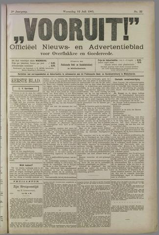 """""""Vooruit!""""Officieel Nieuws- en Advertentieblad voor Overflakkee en Goedereede 1905-07-12"""