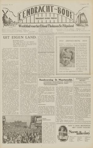 Eendrachtbode (1945-heden)/Mededeelingenblad voor het eiland Tholen (1944/45) 1949-08-05