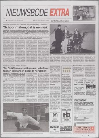 Zierikzeesche Nieuwsbode 1995-10-04