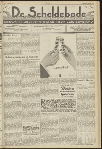Scheldebode 1960-09-30