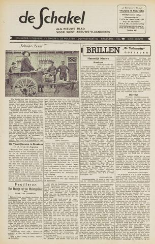 De Schakel 1959-08-14