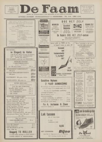 de Faam en de Faam/de Vlissinger 1967-03-23