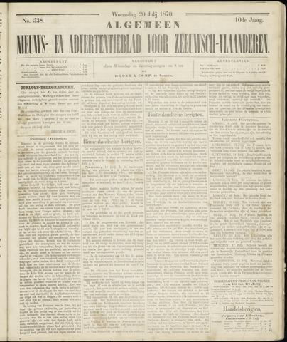 Ter Neuzensche Courant. Algemeen Nieuws- en Advertentieblad voor Zeeuwsch-Vlaanderen / Neuzensche Courant ... (idem) / (Algemeen) nieuws en advertentieblad voor Zeeuwsch-Vlaanderen 1870-07-20
