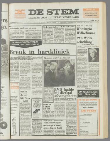 de Stem 1979-10-16