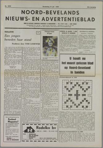 Noord-Bevelands Nieuws- en advertentieblad 1980-07-31