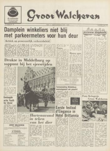 Groot Walcheren 1972-07-13