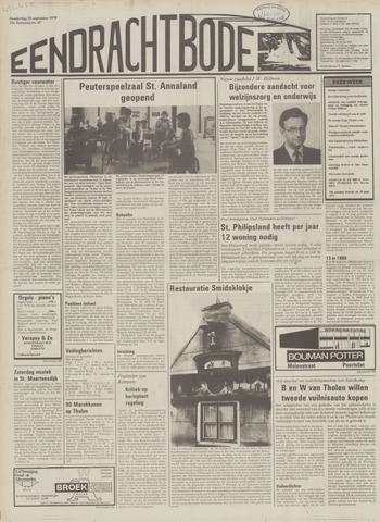 Eendrachtbode (1945-heden)/Mededeelingenblad voor het eiland Tholen (1944/45) 1979-09-20