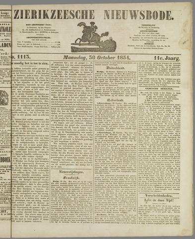 Zierikzeesche Nieuwsbode 1854-10-30