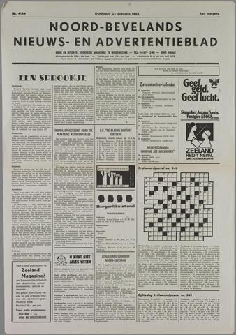 Noord-Bevelands Nieuws- en advertentieblad 1985-08-22