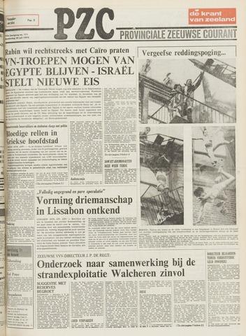 Provinciale Zeeuwse Courant 1975-07-24
