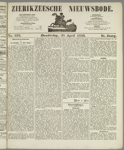 Zierikzeesche Nieuwsbode 1850-04-25