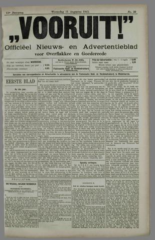 """""""Vooruit!""""Officieel Nieuws- en Advertentieblad voor Overflakkee en Goedereede 1915-08-11"""