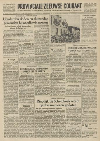 Provinciale Zeeuwse Courant 1953-08-14