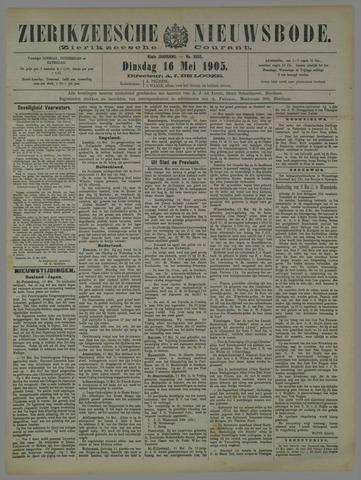 Zierikzeesche Nieuwsbode 1905-05-16