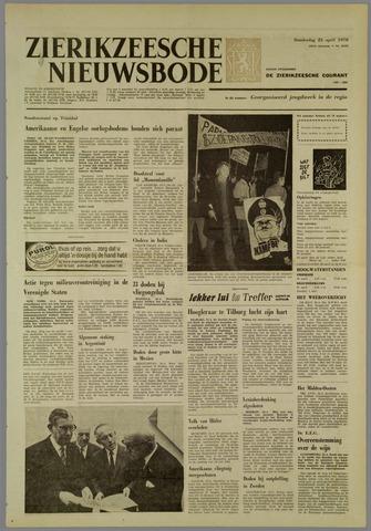 Zierikzeesche Nieuwsbode 1970-04-23