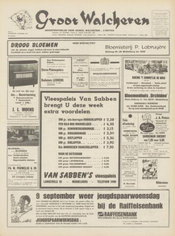 Groot Walcheren 1970-09-03