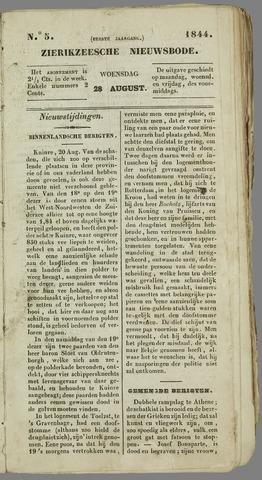 Zierikzeesche Nieuwsbode 1844-08-28
