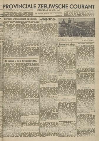 Provinciale Zeeuwse Courant 1943-12-16