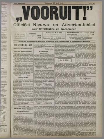"""""""Vooruit!""""Officieel Nieuws- en Advertentieblad voor Overflakkee en Goedereede 1916-05-10"""