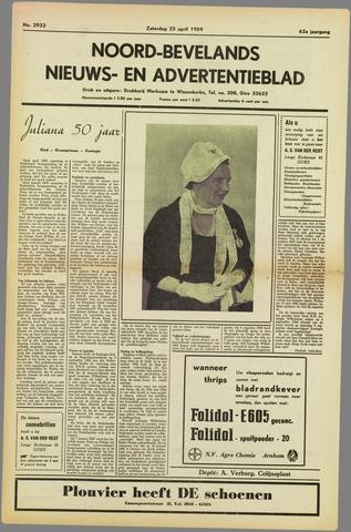 Noord-Bevelands Nieuws- en advertentieblad 1959-04-25