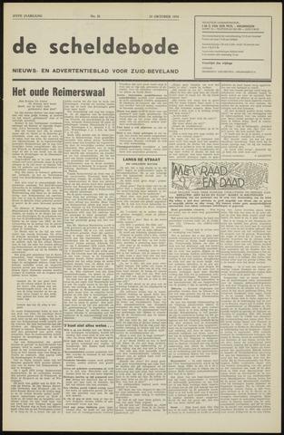Scheldebode 1970-10-23