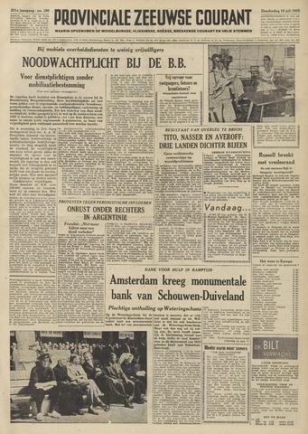 Provinciale Zeeuwse Courant 1958-07-10