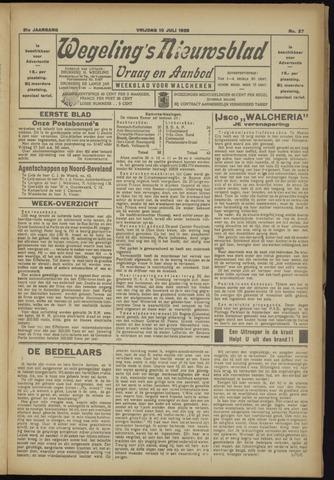 Zeeuwsch Nieuwsblad/Wegeling's Nieuwsblad 1925-07-10