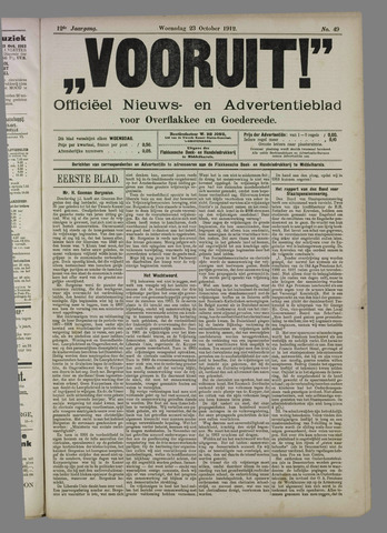 """""""Vooruit!""""Officieel Nieuws- en Advertentieblad voor Overflakkee en Goedereede 1912-10-23"""