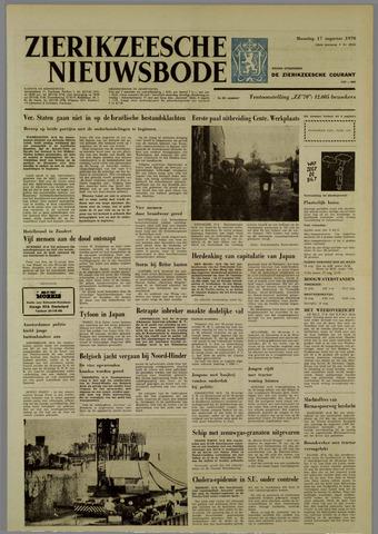 Zierikzeesche Nieuwsbode 1970-08-17