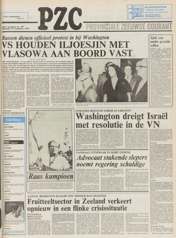 Provinciale Zeeuwse Courant 1979-08-27