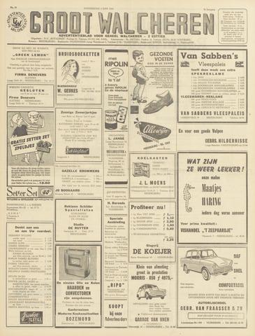 Groot Walcheren 1964-06-04