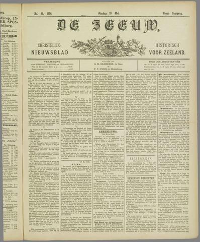 De Zeeuw. Christelijk-historisch nieuwsblad voor Zeeland 1896-05-19