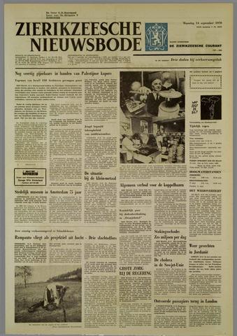 Zierikzeesche Nieuwsbode 1970-09-14