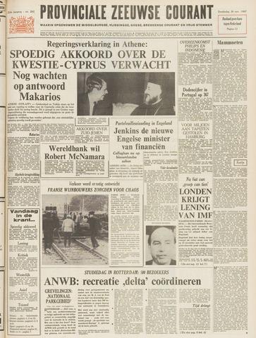Provinciale Zeeuwse Courant 1967-11-30