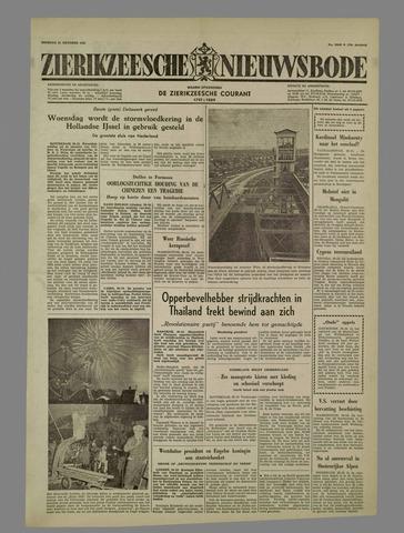 Zierikzeesche Nieuwsbode 1958-10-21