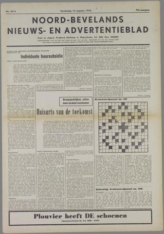 Noord-Bevelands Nieuws- en advertentieblad 1970-08-13