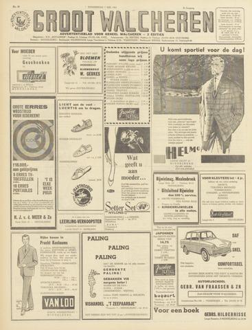 Groot Walcheren 1964-05-07