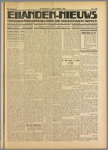 Eilanden-nieuws. Christelijk streekblad op gereformeerde grondslag 1936-12-05