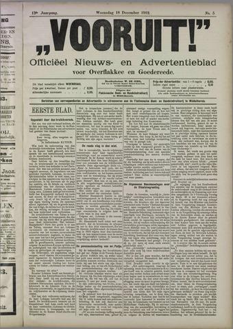 """""""Vooruit!""""Officieel Nieuws- en Advertentieblad voor Overflakkee en Goedereede 1912-12-18"""