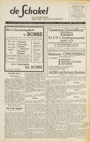 De Schakel 1960-07-15
