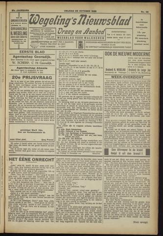 Zeeuwsch Nieuwsblad/Wegeling's Nieuwsblad 1925-10-23