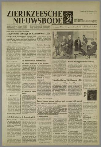 Zierikzeesche Nieuwsbode 1963-10-31