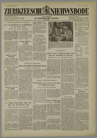 Zierikzeesche Nieuwsbode 1954-07-17